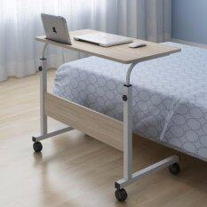 E-Home Height-Adjustable Table 60cmx40cm With Wheels Laptop Computer Desk Only (mapple) By Express D.