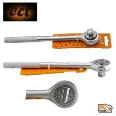 ECT 1/2 x 9.5 Socket Wrench Rotator Ratchet Quick Release Ratchet Handle Lock Wrench Spanner 61-ECT211