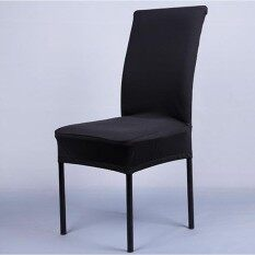 Elastic Chair Cover Protective Decorative Chairs Cover Hotel Chaircover Computer Chair Cover - Black
