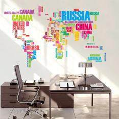 Wall stickers for sale wall decals prices brands review in english words world map classroom home wall removable sticker pvc art decal decor poster specification gumiabroncs Gallery