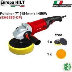 EUROPA HILT EH6285-CP 7/180MM 1450W POLISHER [ GEOLASER ]