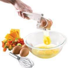 Ezcracker Handheld Egg Cracker/separator By Yi Francais.