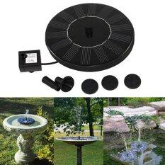 Sky Wing Floating Solar Powered Pond Garden Water Pump Fountain Pond For Bird Bath Tank