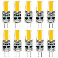 G4 2W 1505 COB Warm White LED Light Bulbs (10 PCS / DC12V) Singapore