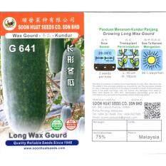 G641 SoonHuat Long Wax Gourd /Kundur 50seeds GMO Free DIY Garden Vegetable seeds