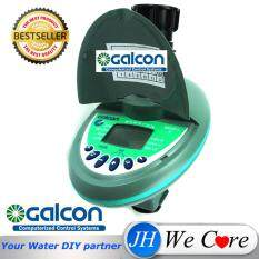 Galcon 9001 Auto Timer Back Wash for Outdoor UF Membrane Water Filter