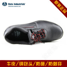 Bata Products For The Best Prices In Malaysia
