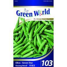 Green World Seeds GW-103 Okra Seven Star (Kacang Bendi) 300 SEEDS