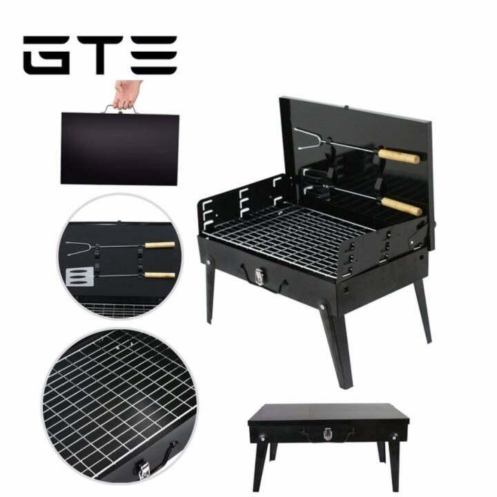 gte camping trip portable outdoor barbecue desktop. Black Bedroom Furniture Sets. Home Design Ideas
