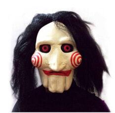 Halloween Carnival Bar Showcase, Saw Soul, Saw Shock Cream masks A09ZEWJ0736