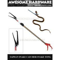 HEAVY DUTY EXTENDABLE 5 SECTION ALUMINIUM SNAKE CATCHER SNAKE TONG MADE IN TAIWAN
