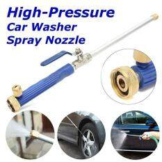 High Pressure Washer Spray Nozzle Water Jet Hose Wand Attachment Cleaning Tool