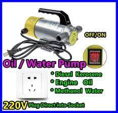 High quality 12V 24V 220V fuel transfer water pump Direct Engine Oil Pump electric
