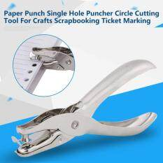 High Quality Metal Paper Punch Single Hole Puncher Circle Cutting Tool For Crafts Scrapbooking Ticket Marking By Qianmei.