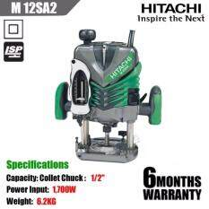 HITACHI M12SA2 12mm (or 1/2) Router [ GEOLASER ]