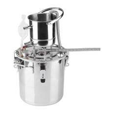 minxin Home Brew Stainless Steel Boiler Alcohol Wine Making Device Kit Water Distiller Equipment 20L
