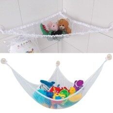 Home Multipurpose Toy Hammock Net Organize Stuffed Animalstoys(Multicolor)