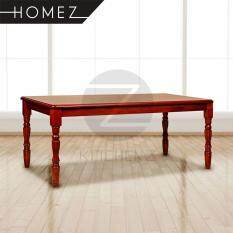 Homez Coffee Table Hmz-Ct-Mf-502 Solid Wood 110 X 55 Cm - Brown By Kitchen Z.