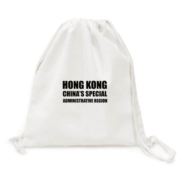Hong Kong China Daerah Administratif Khusus Kanvas Ransel Kolor Belanja Perjalanan Ringan Tas Polos Hadiah-Intl