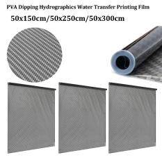 Mua 【Free Shipping + Super Deal + Limited Offer】Hydrographic Film Water Transfer Printing Film Hydro Dip Carbon Fiber Case Decor - 50x150cm