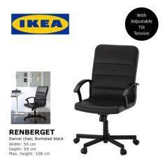 IKEA RENBERGET Swivel Office Chair/Desk Chair (Bomstad Black) Height Adjustable  sc 1 st  Lazada Malaysia & IKEA Home Home Office Chairs price in Malaysia - Best IKEA Home Home ...