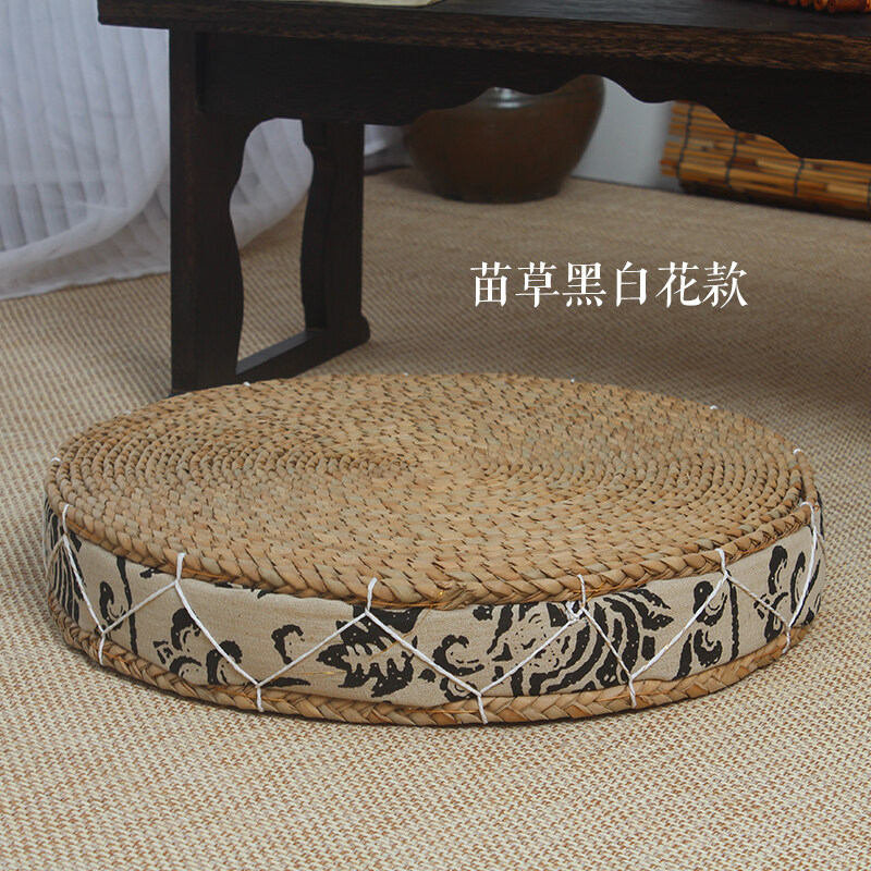 ... 50 Lembar Kertas Linting Rokok Dan Source · Ikea Thick Tatami Round Window Cushion Straw FutonIkea Thick Tatami Round Window Cushion Straw Futon