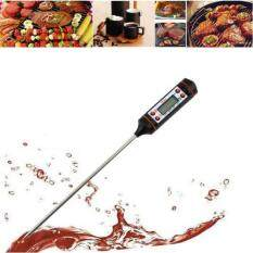 Instant Digital Cooking Food Meat Kitchen BBQ Sensor Thermometer Temperature