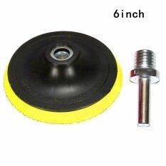 6'' Backer Pad Polishing Buffing Plate Rubber +M14 Drill Thread Kit