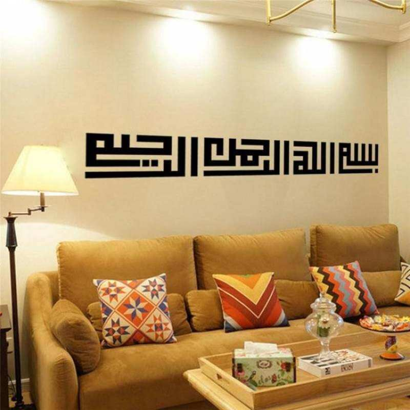 Sell islamic calligraphy quotes cheapest best quality   My Store