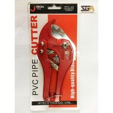 JETECH - PVC PIPE CUTTER 42mm