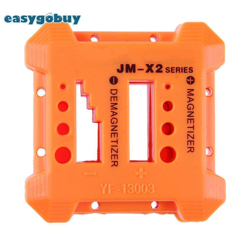 JM-X2 Magnetizer Demagnetizer Screwdriver Magnetic Pick-Up Gadget - intl