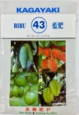 Kagayaki 43 Fruiting Fertilizers (Blue) - 400 gram