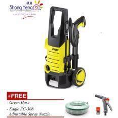 Karcher HIGH PRESSURE WASHER K 2.360 120bar+2 FREE GIFT