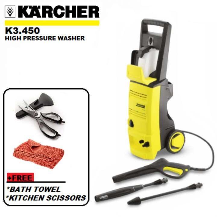 karcher high pressure washer free gift lazada. Black Bedroom Furniture Sets. Home Design Ideas