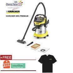 Karcher WD5 PREMIUM MULTI-PURPOSE VACUUM CLEANER + 1 FREE GIFT