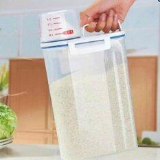 Kimo 1 Piece Of Set Pp Portable Rice Grain Storage Tank With Measuring Cup By Youku.