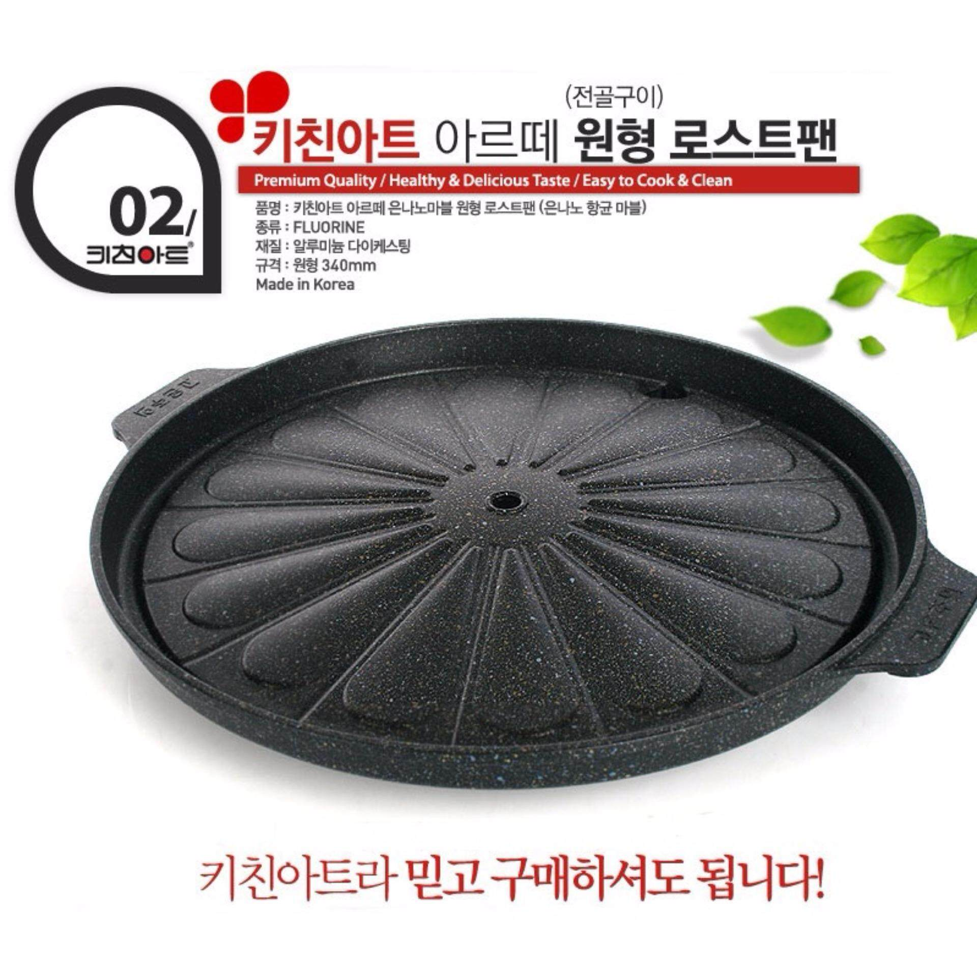 Kitchen Art LCH Store Korean Best Selling Arte Round Barbecue Grill Pan.    Intl