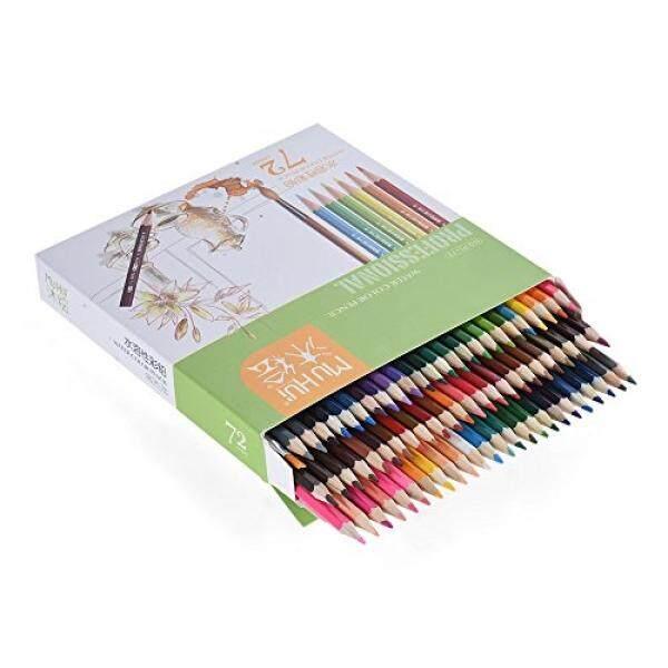 KKmoon 72 Colors Wasserlöslich Colored Pencils Set mit Bürste in paper Kästchen, Vor Geschärft Farbestifte für children Erwachsene Arts Zeichnung Skizzierung Schreiben Painting Artwork Färbung - intl