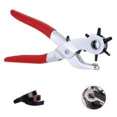 Leather Hole Punch - Revolving Leather Strap Watch Band Belt Hole Punch Puncher Plier Kits