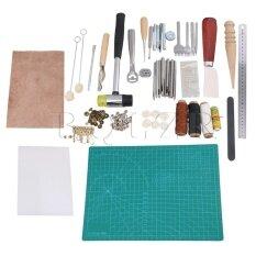 Leathercraft Basic DIY Accessories Tools Kit Set of 42 Silver
