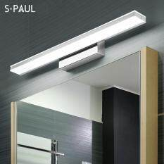 LED Mirror Light Waterproof Anti-fog Bathroom Wall Lamp 12W / 52cm