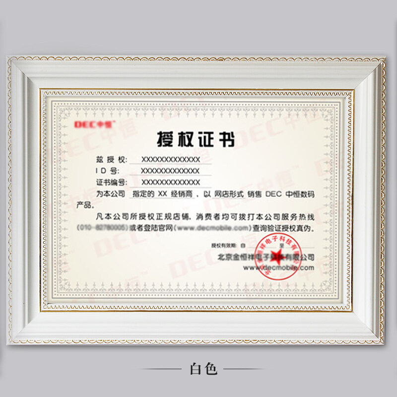 Buy & Sell Cheapest CONTEMPORARY A4 CERTIFICATE Best Quality Product ...