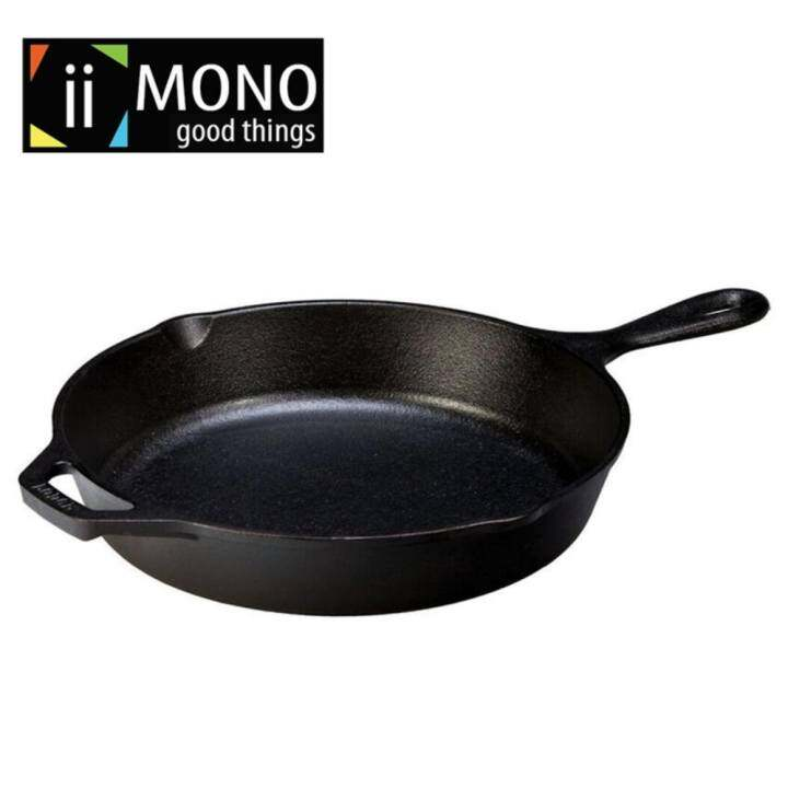 Cast Iron Skillet 10 Inch: Lodge L8SK3 Pre-Seasoned Cast-Iron Skillet, 10.25-inch