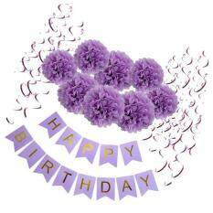 MagiDeal Happy Birthday Banner Set Foil Swirls Paper Flower PomPom Party Decor Purple