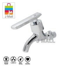 MCPRO Kitchen & Bathroom Sink Faucet Wall Sink Bib Water Tap (P103W)