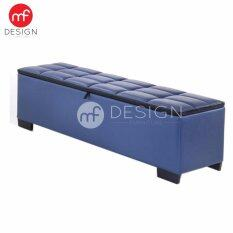 MF DESIGN AIDANI STORAGE BENCH (OTTOMAN) (BLUE)