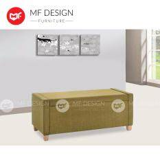 MF DESIGN OINO  STORAGE BENCH/ OTTOMAN/ BENCH  (GREEN)