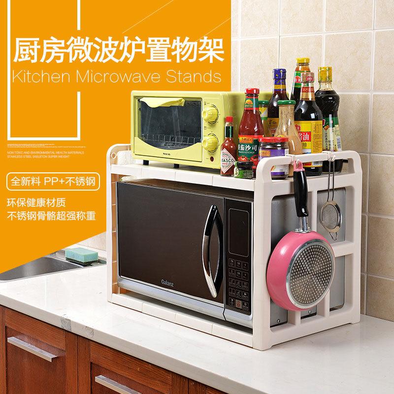 Ttlife Rak Oven Microwave Laci Dapur Rak Oven Double Rak Simpan Rak Bumbu 2 Lapisan Rak