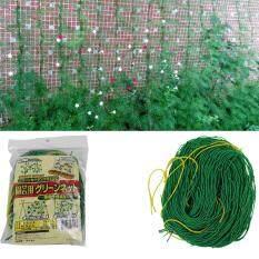Millipore Net Climbing Frame Gardening Plant Fence Anti-Bird Devices
