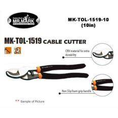 MK-TOL-1519-10 Mr.Mark 10in Cable cutter